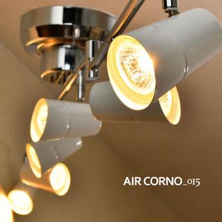 天井照明 シーリングライト スポット 6灯 シンプル 広稼働