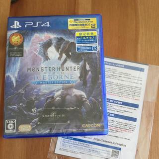 カプコン(CAPCOM)の【PS4】 モンスターハンターワールド アイスボーン(家庭用ゲームソフト)