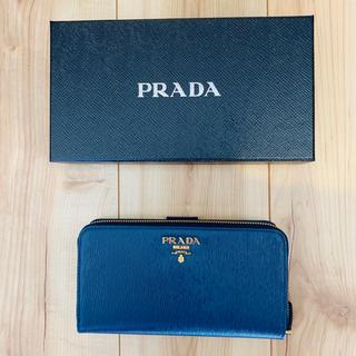 プラダ(PRADA)のPRADA プラダ 長財布 ラウンドファスナー ブルー 青(長財布)