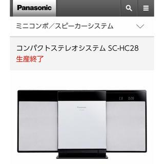 Panasonic - 【美品】Panasonic コンパクトステレオシステム