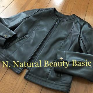 エヌナチュラルビューティーベーシック(N.Natural beauty basic)の【美品!!】ノーカラーフェイクレザーブルゾン (ライダース)(ノーカラージャケット)