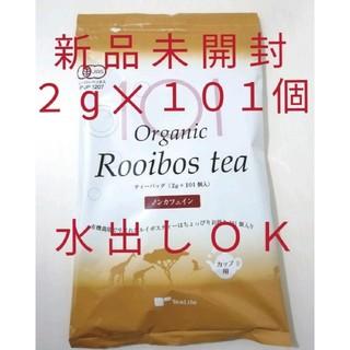Tea Life - オーガニック ルイボスティー ティーライフ 100個 + 1個入【新品未開封】
