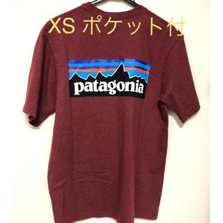 パタゴニア(patagonia)の【新品】【パタゴニア】レスポンシビリティー XS(Tシャツ/カットソー(半袖/袖なし))