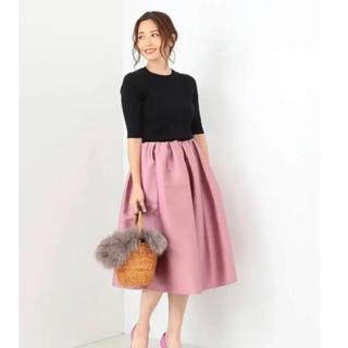 新品タグ付【Demi-Luxe BEAMS】スカート
