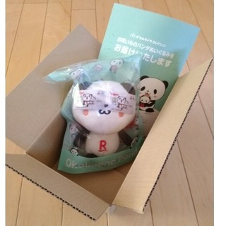 Rakuten - 楽天 お買いものパンダ ぬいぐるみ