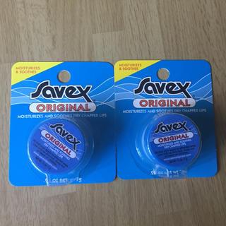 サベックス(Savex)のサベックス ジャータイプ 2個セット(リップケア/リップクリーム)