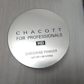 チャコット(CHACOTT)のチャコット パウダー CHACOTT(フェイスパウダー)