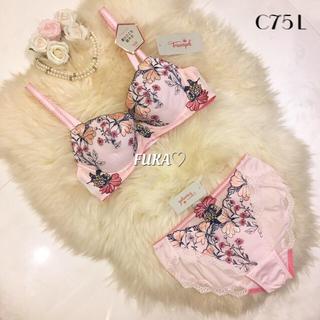C75♡トリンプ ジュエリング TR0051 プレミアム セット ピンク