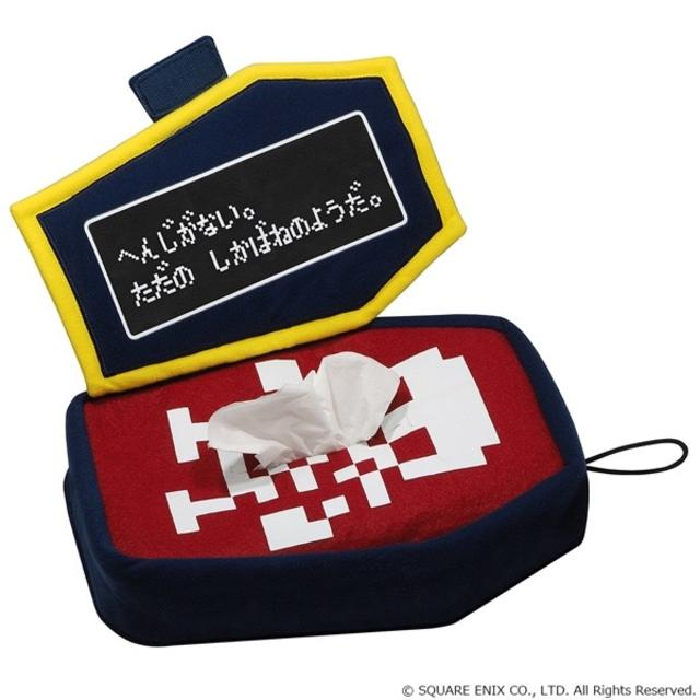 【kenty様専用】 エンタメ/ホビーのゲームソフト/ゲーム機本体(その他)の商品写真