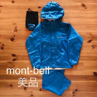 mont bell - mont-bellレインウェア