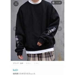 HARE - kutir  袖刺繍 スウェット