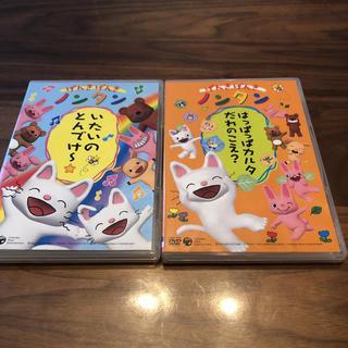 コロンビア(Columbia)のノンタン DVD いたいのとんでけー はっぱっぱカルタだれのこえ dvd(キッズ/ファミリー)