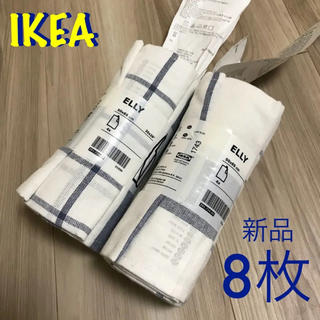 IKEA - 新品 IKEA キッチンクロス 8枚セット