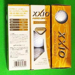 ダンロップ(DUNLOP)のゴルフボール新品9個(その他)