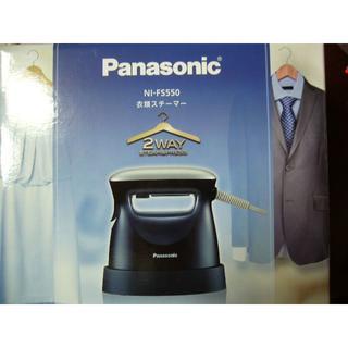 Panasonic - Panasonic 衣類スチーマー NI-FS550 新品未開封 パナソニック