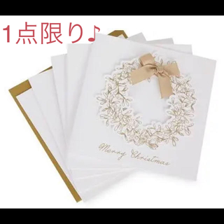LAURA ASHLEY - ローラアシュレイ★ゴールドリースのクリスマスカード♪未使用