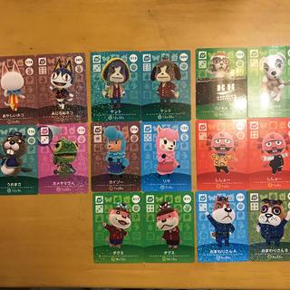 ニンテンドー3DS(ニンテンドー3DS)のどうぶつの森 amiiboカード 仲良し(カード)