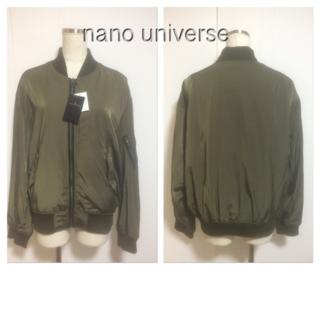 ナノユニバース(nano・universe)の新品☆nano universe☆46716(ブルゾン)