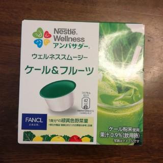 Nestle - ウェルネススムージー  ケール&フルーツ