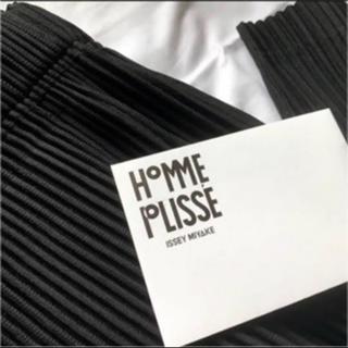 プリーツプリーズイッセイミヤケ(PLEATS PLEASE ISSEY MIYAKE)のイッセイミヤケ プリーツ パンツ ブラック(サルエルパンツ)