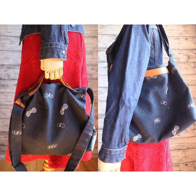mina perhonen(ミナペルホネン)のミナペルホネン生地使用マチ付き3WAYバッグ(choucho・ネイビー) ハンドメイドのファッション小物(バッグ)の商品写真