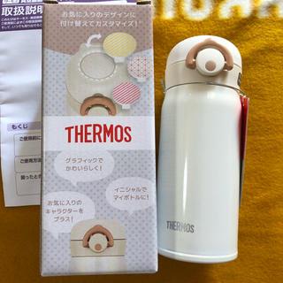 THERMOS - 新品未使用 サーモス 水筒 350ml