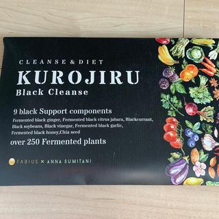 ファビウス(FABIUS)の【値下げ中⤵︎ゆく様専用】KUROJIRU 30包(ダイエット食品)