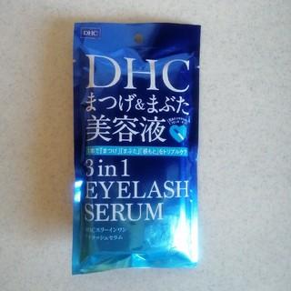 DHC - 新品 DHC スリーインワンアイラッシュセラム まつげ&まぶた美容液