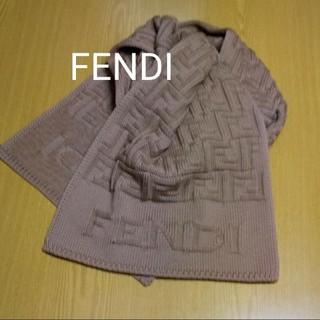 フェンディ(FENDI)の(USED) FENDI① マフラー ストール ズッカ柄 クリーニング済み (マフラー/ショール)