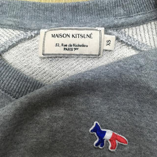 メゾンキツネ(MAISON KITSUNE')のメゾンキツネ スウェット メンズxs グレー(スウェット)