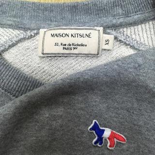 MAISON KITSUNE' - メゾンキツネ スウェット メンズxs グレー
