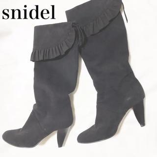 スナイデル(snidel)のsnidel フリルブーツ(ブーツ)