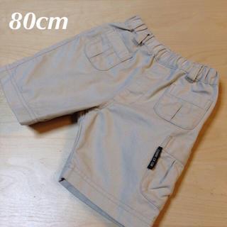 コムサイズム(COMME CA ISM)のCOMME CA ISM★ショートパンツ ベージュ 80cm(パンツ)