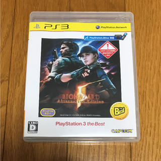 カプコン(CAPCOM)のバイオハザード5 オルタナティブ エディション PlayStation 3 th(家庭用ゲームソフト)