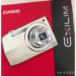 CASIO - CACIO デジカメEXILIM 美品 グリーン