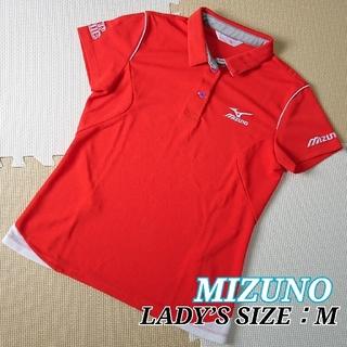 ミズノ(MIZUNO)のミズノゴルフ レディース半袖ポロシャツ 可愛いラウンドウェア 非売品美品 格安(ウエア)