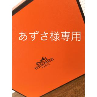 フェンディ(FENDI)のシングル寝具 シングル布団カバーセット 海外インポート 新品 ノベルティー(シーツ/カバー)