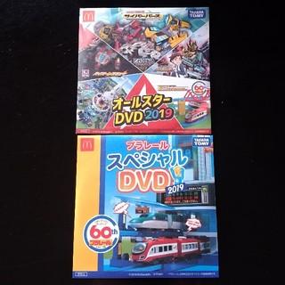 マクドナルド(マクドナルド)の未使用 マクドナルドハッピーセット 限定DVDセット(その他)
