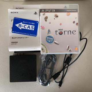 PlayStation3 - PS3 トルネ torne 地上デジタルレコーダーキット
