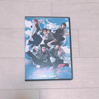 エービーシーズィー(A.B.C.-Z)のA.B.C-Z Za ABC〜5stars〜(ミュージック)