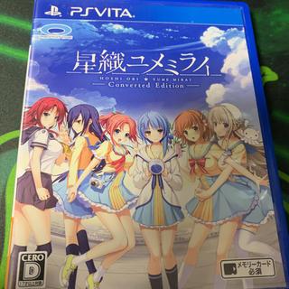 PlayStation Vita - 星織ユメミライ Converted Edition