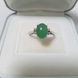 翡翠 / ダイヤ  18KWG♥️デザインリング♥️お洒落れ / 美品‼️(リング(指輪))