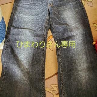 エドウィン(EDWIN)のEDWIN160cmジーンズ(パンツ/スパッツ)