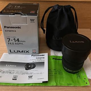 Panasonic - LUMIX 超広角レンズ 7-17mm H-F007014