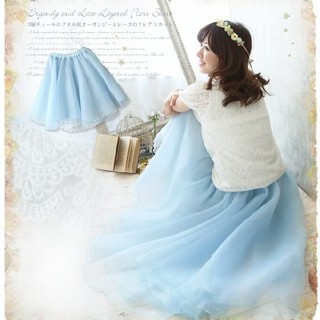 フェイバリット(Favorite)のfavorite オーガンジースカート(ひざ丈スカート)