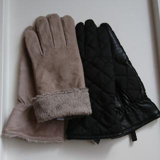 ユニクロ(UNIQLO)のフェイクレザーグローブML×2セット(手袋)