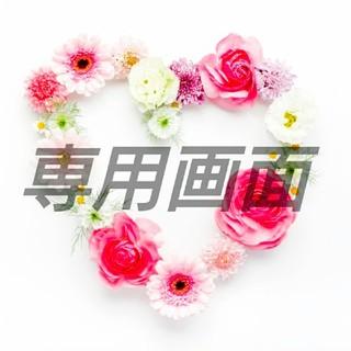 ディオール(Dior)の♡専用♡ ディオール プレステージ ラ ローション 化粧水 (外箱なし) 他2点(化粧水 / ローション)