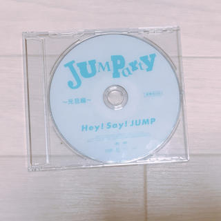 Hey! Say! JUMP - JUMParty 元旦編