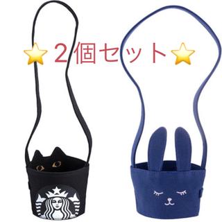 スターバックスコーヒー(Starbucks Coffee)の台湾限定・スターバックスドリンクホルダーセット(収納/キッチン雑貨)