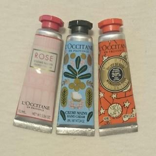 L'OCCITANE - 新品未開封 ロクシタン ハンドクリーム
